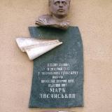 Lisansky Nikolaev