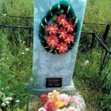 Могила Р.М. Тамариной на томском кладбище